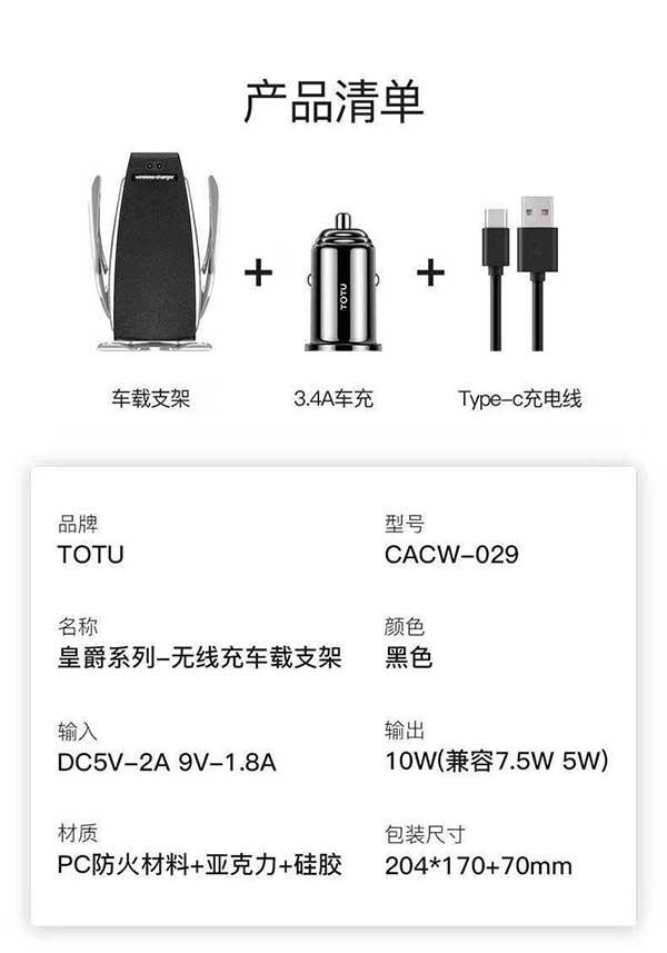 پایه نگهدارنده گوشی موبایل (هلدر) برند ToTu با قابلیت شارژ وايرلس