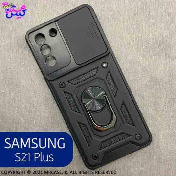 قاب گوشی دیفندر محافظ کشویی S21 Plus